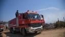 Με αυτοσχέδιο εμπρηστικό μηχανισμό προκάλεσαν τη φωτιά στην Κρήτη