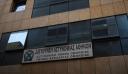 Τι αναφέρει η ιατροδικαστική έκθεση για τον θάνατο του Νιγηριανού στο Α.Τ. Ομονοίας