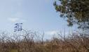 Έπεσαν οι υπογραφές για το νέο φράχτη στον Έβρο