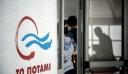 Ποτάμι: Η επένδυση του Ελληνικού κινδυνεύει λόγω των παλινωδιών της κυβέρνησης