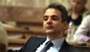 Νέα Δημοκρατία: Οι πολίτες δεν ακούν τον Τσίπρα και οι υπουργοί του δεν τον πιστεύουν