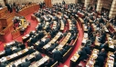 Βουλή: 1.180 ιστορικοί φάκελοι με τεκμήρια από το 1897 έως το 1977
