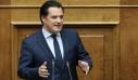 Άδωνις Γεωργιάδης: Η ταχύτητα με την οποία φέρνει η κυβέρνηση τον Ποινικό Κώδικα γεννά υποψίες