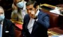 Μήνυμα Τσίπρα για «άστοχες» δηλώσεις: Θα μπουν κανόνες και αν παραβιάζονται θα υπάρχουν κυρώσεις