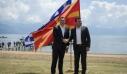 Πότε θα ξεκινήσει η διαδικασία ένταξης της πΓΔΜ στο ΝΑΤΟ