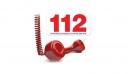 H πρώτη δοκιμή του αριθμού έκτακτης ανάγκης 112