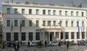 Διευρύνεται το Δίκτυο Πολιτισμού του Δήμου Αθηναίων