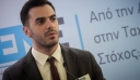 Χριστοδουλάκης: Το ΚΙΝΑΛ σέβεται απόλυτα τη διάκριση των εξουσιών