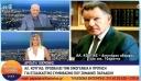 Κούγιας: Προσβολή η πρόταση για συμβιβασμό στην υπόθεση της 10χρονης (βίντεο)