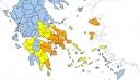 Πολύ υψηλός ο κίνδυνος πυρκαγιάς σε αυτές τις περιοχές σήμερα (χάρτης)
