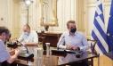 Σήμερα νέα τηλεδιάσκεψη υπό Μητσοτάκη για κορονοϊό- Ανησυχία για την επιστροφή των αδειούχων
