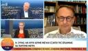 Σύψας: Νέα μέτρα για τον κορωνοϊό ακόμα και αύριο (βίντεο)