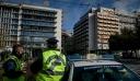 Έλεγχοι για τον κορωνοϊό: Πρόστιμα άνω των 455.000 ευρώ και 16 συλλήψεις την Παρασκευή