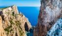 Το ελληνικό νησί που προσφέρει μισθό στους νέους κατοίκους του