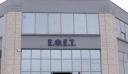 Ανάκληση μπιφτεκιού απ' τον ΕΦΕΤ λόγω σαλμονέλας