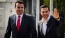 Τσίπρας και Ζάεφ τιμήθηκαν με το βραβείο Αξιοσημείωτου Επιτεύγματος