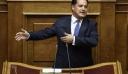 Γεωργιάδης: Ο Καμμένος είναι για ειδικό δικαστήριο
