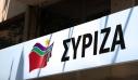 ΣΥΡΙΖΑ: Η ΝΔ να αφήσει τα μικροκομματικά παιχνίδια και να υπερψηφίσει τις προτάσεις για το άρθρο 86