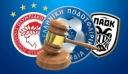Ο ΠΑΟΚ ελπίζει σε πρωτάθλημα από τα...δικαστήρια