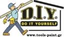 Τools-Paint.gr : Κορυφαίο eshop για Εργαλεία και είδη Κήπου