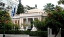 Μαξίμου: Το τελευταίο που ενδιαφέρει τον Μητσοτάκη είναι η ονομασία των Σκοπίων