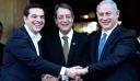 Θεσσαλονίκη: Τριμερής Ελλάδας – Κύπρου – Ισραήλ για την ενέργεια