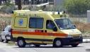 Κρήτη: 47χρονη δηλητηριάστηκε από φυτοφάρμακο και δίνει μάχη να κρατηθεί στη ζωή