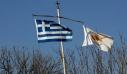 Αν κάποιος απειλεί την ειρήνη αυτή είναι η Τουρκία απαντά η Κύπρος στον Ερντογάν
