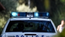 Βόλος: 22χρονος ανέβασε γυμνές φωτογραφίες της εν διαστάσει συζύγου του για να την εκδικηθεί