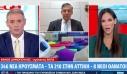 Δημόπουλος: Υπάρχει ελπίδα για το εμβόλιο έως το τέλος του 2020