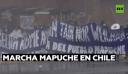 Χιλή: Επεισόδια με νεκρή και τραυματίες σε πορεία αυτοχθόνων Μαπούτσε – Δείτε βίντεο