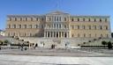 Σπάνια ιστορικά έγγραφα βρέθηκαν στα αρχεία της Βουλής