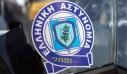 ΕΔΕ για αστυνομικό που έγραψε υβριστικά σχόλια για τον Αλέξη Τσίπρα στο Facebook