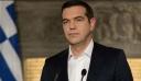 Τσίπρας για ΠΓΔΜ: «Ώρα να πάρουμε τις αναγκαίες αποφάσεις»