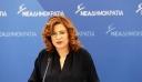 Σπυράκη: «Ο Τσίπρας φοβάται να πάει σε εκλογές»