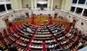 Ψηφίζεται στην Ολομέλεια το διυπουργικό νομοσχέδιο