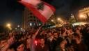 Λίβανος: Ο Μοχάμαντ Σαφάντι απέσυρε την υποψηφιότητά του για το αξίωμα του πρωθυπουργού