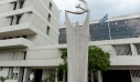 ΚΚΕ: Η κυβέρνηση να μην τολμήσει να φέρει νομοσχέδιο για τον περιορισμό των διαδηλώσεων