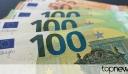 Επίδομα 534 ευρώ: Μέχρι την Παρασκευή η τελευταία παρτίδα πληρωμών για τον Μάιο