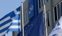 ΝΔ: Συστάσεις στους βουλευτές της να μην εμφανίζονται δια ζώσης στα ΜΜΕ της Αττικής λόγω κορονοϊού