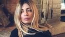 Το νέο δημόσιο μήνυμα της Μίνας Αρναούτη: «Δεν μου καίγεται καρφάκι»