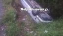 Αυτοκίνητο έπεσε σε χαράδρα στη Ναύπακτο