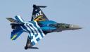 Θεσσαλονίκη: Πτήσεις μαχητικών αεροσκαφών ενόψει της στρατιωτικής παρέλασης