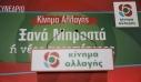 ΚΙΝΑΛ: O αγωγός EastMed αναδεικνύει την Ελλάδα σε ενεργειακό κόμβο της ευρύτερης περιοχής