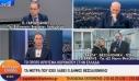 Πρόεδρος Ελληνικής Εταιρείας Λοιμώξεων για κορονοϊό: Ξέρουμε πως θα έχουμε κι άλλα περιστατικά