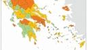 Ο νέος χάρτης υγειονομικής ασφάλειας – Οι «κόκκινες» και «πορτοκαλί» περιοχές – Τα μέτρα που ισχύουν
