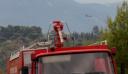 Φωτιά στην περιοχή Άγιος Ανδρέας του Δήμου Ευρώτα Λακωνίας