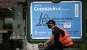 Αργεντινή: Άλλοι 137 θάνατοι εξαιτίας του κορωνοϊού