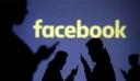 Νέο μήνυμα από Facebook για το κρασάρισμα: Αντιμετωπίζουμε προβλήματα δικτύωσης, εργαζόμαστε για τον εντοπισμό σφαλμάτων