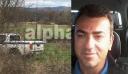 Καστοριά: «Είναι προσωπικοί οι λόγοι» είπε ο ειδικός φρουρός για τη δολοφονία του οδηγού ταξί